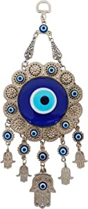Erbulus Turkish Glass Flower Design Blue Evil Eye Wall Hanging Ornament - Metal Home Decor - Turkish Amulet - Protection and Good Luck Charm Gift in a Box