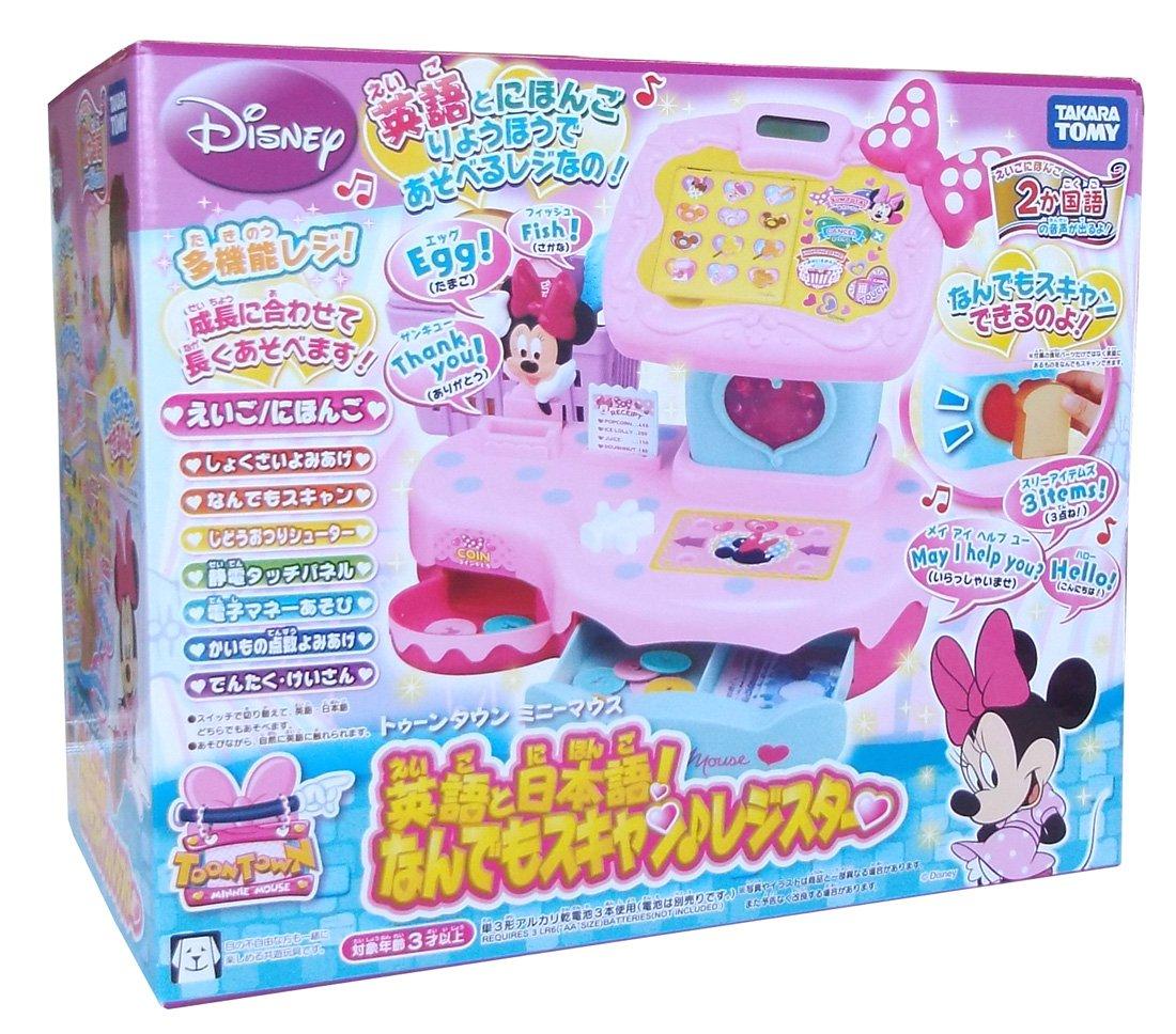 balayage enregistrer quoi que ce soit japonais! Toontown Minnie Mouse anglais (japon importation)