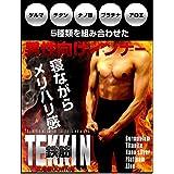 TEKKIN鉄筋 (メンズ矯正インナー)
