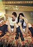 しろうと関西円光(中田氏) 035 らぶ&はせ [DVD]