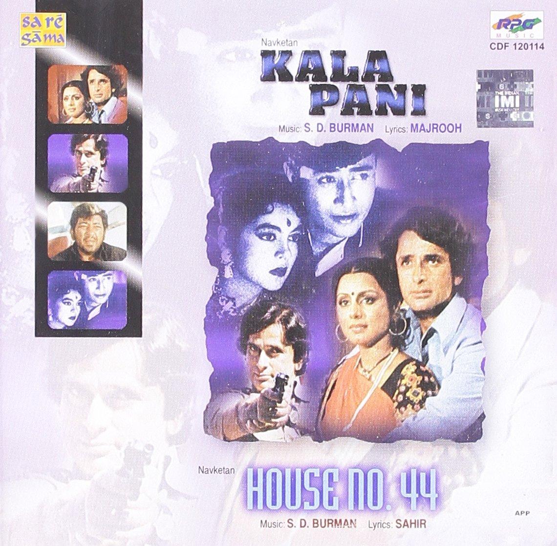Kala Pani/House No 44