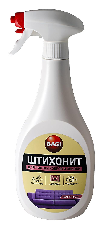 Bagi shtichonit limpiador de alfombras. Concentrado, para la ...
