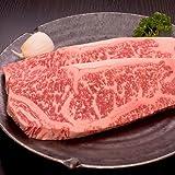 【 冷凍配送 】【 牛肉 】【 ステーキ 】 九州産 最高級 黒毛和牛 霜降り サーロインステーキ ( A3) (200g×1枚)