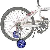 Herbalcandybox 1 Pair 4.33 Inch Kids Bicycle