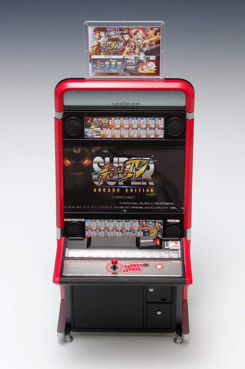 borne arcade street fighter 4
