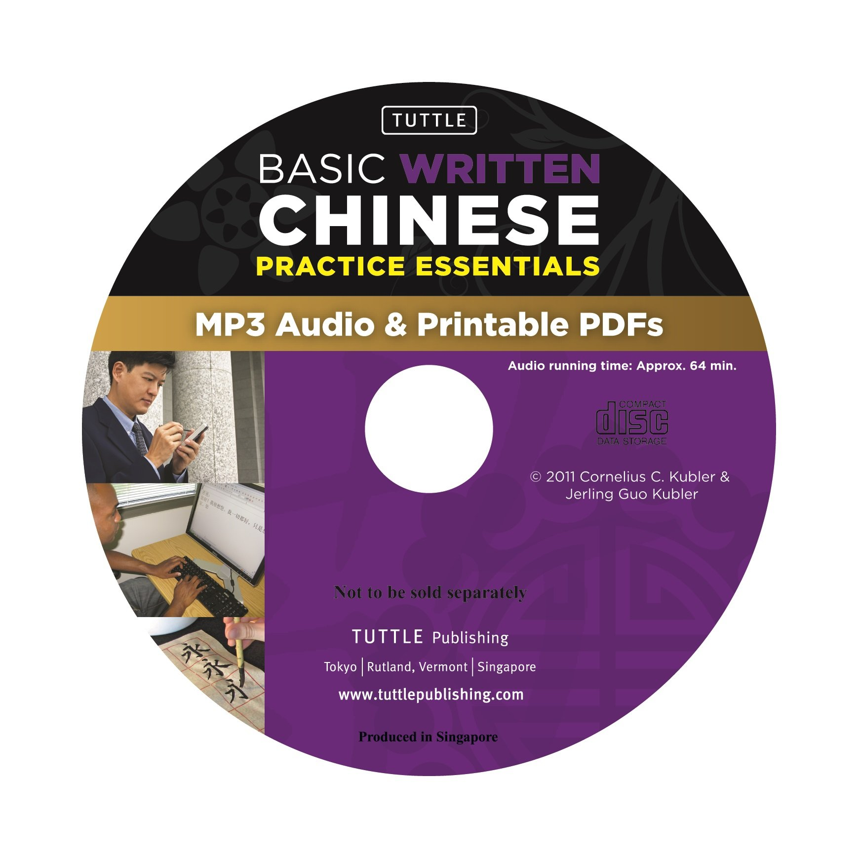 Basic Written Chinese Practice Essentials: An Introduction to Reading and  Writing for Beginners: Cornelius C. Kubler, Jerling Guo Kubler:  9787512337039: ...