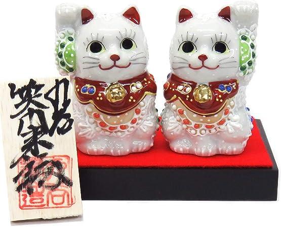 Gatos de la suerte japonés par Maneki Neko Kutani cerámica: Amazon.es: Hogar