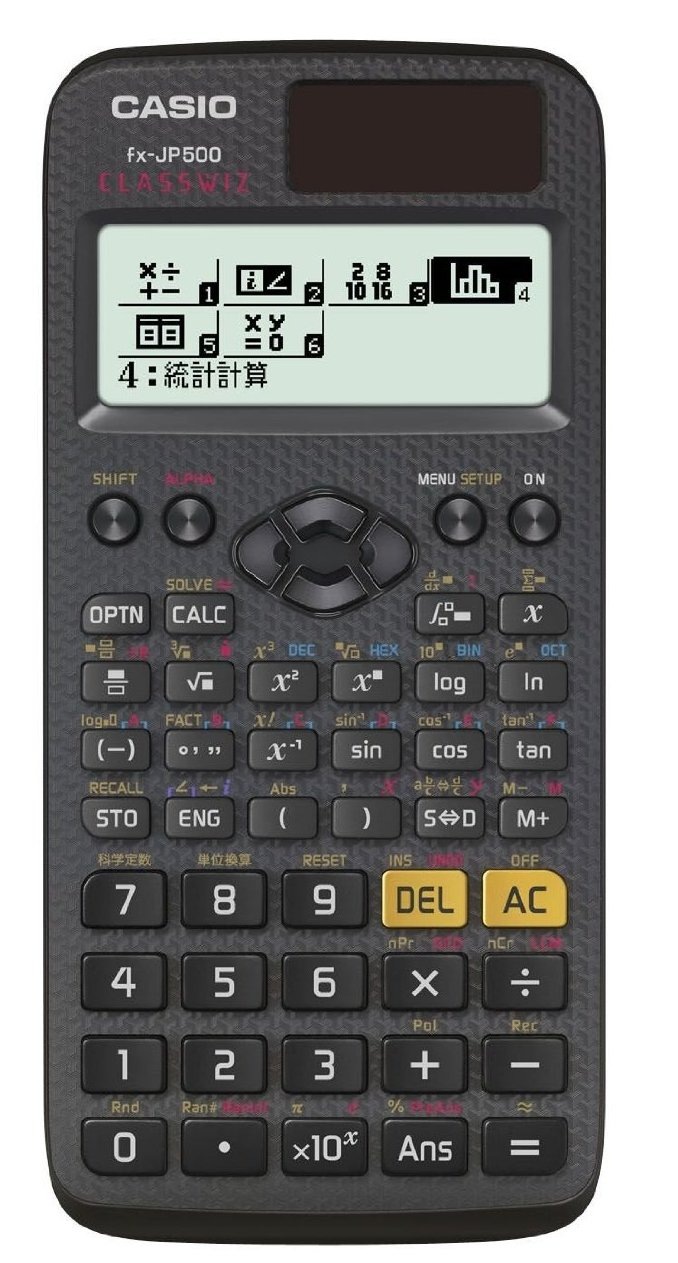 【11%OFF】FX-JP500-N