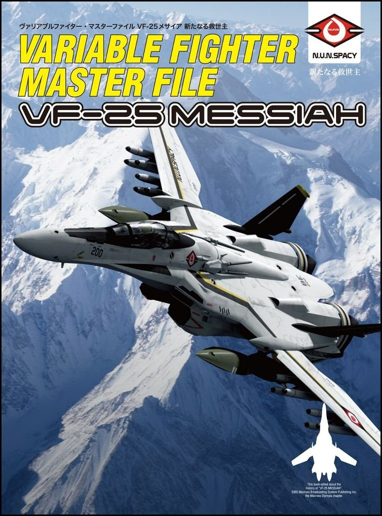 "Variable Fighter Master File /""VF-25 Messiah/"" JAPAN Macross Book"