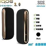 IQOS 3.0 アイコス ケース 新型 iqos3 MULTI 対応 ケース SGS認証 シリコーンカバー 完全保護 薄い 軽量 最新型(ブラック)