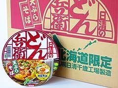 【北海道限定】日清 北のどん兵衛 天ぷらそば【12個入/1ケース】