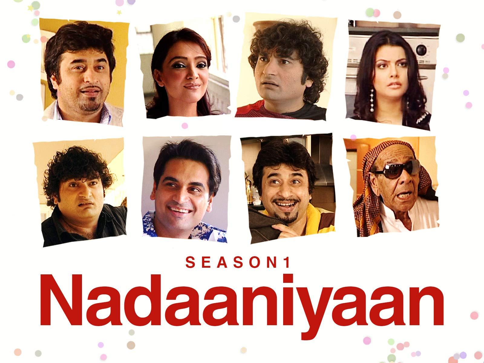 Nadaaniyaan