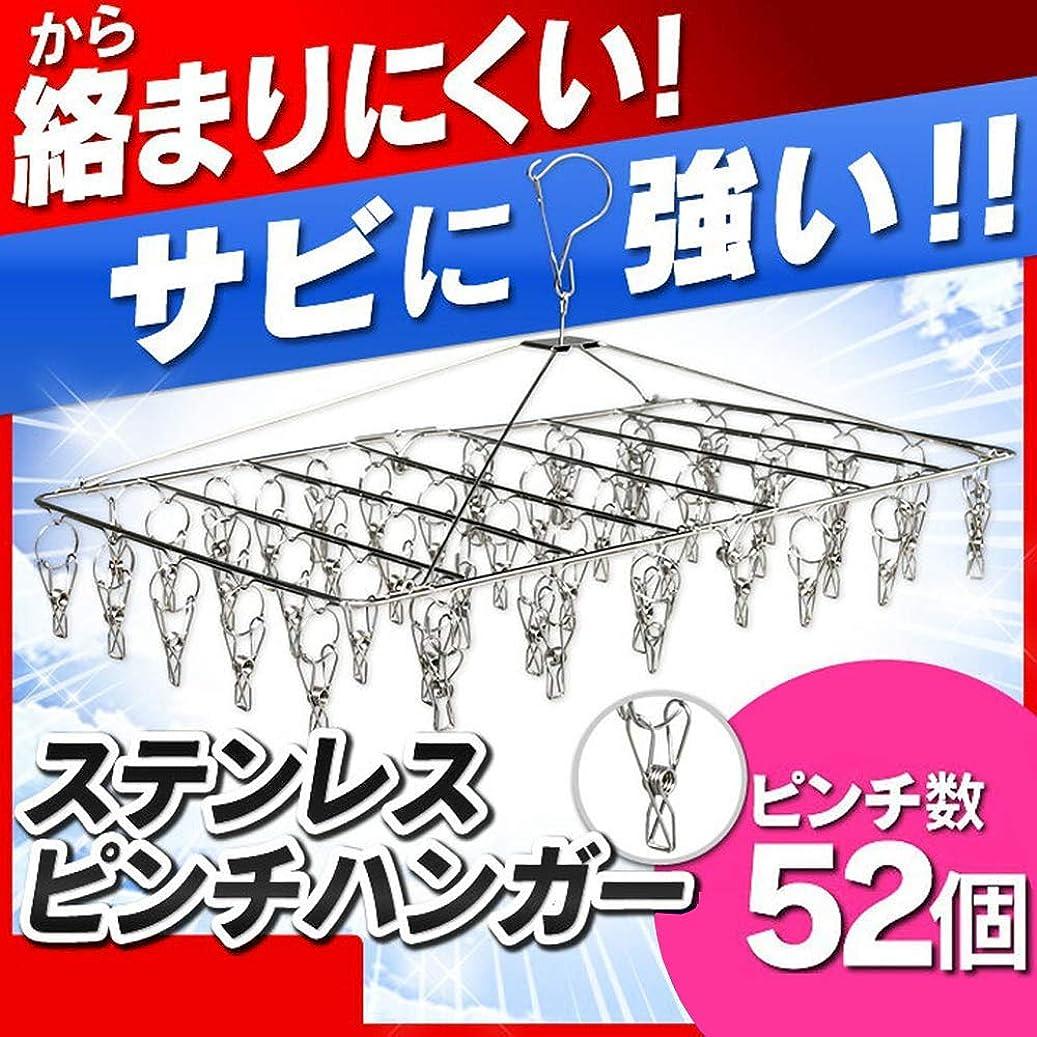 石炭ジェット叱るLEEPWEI 304 ステンレスハンガー ハンガー すべらない 洗濯 ハンガー 頑丈 錆びにくい 曲がらない ハンガー スカート シルバー ハンガー ズボン コート 3.2mm 幅42cm
