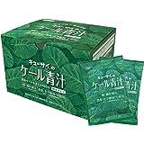 キューサイ ケール青汁(粉末タイプ)分包/210g(7g×30包)