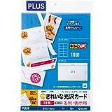 プラス 名刺用紙 きれいな光沢カード キリッと両面 A410面10枚 46-673 IC-KG701