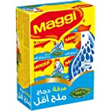 One Box Maggi Chicken Low Salt Stock Cubes Flavor Flavored Cube Bouillon Halal Egypt 16.9 / 480 gm / ( 2 Cubes ) x 24 Pack To