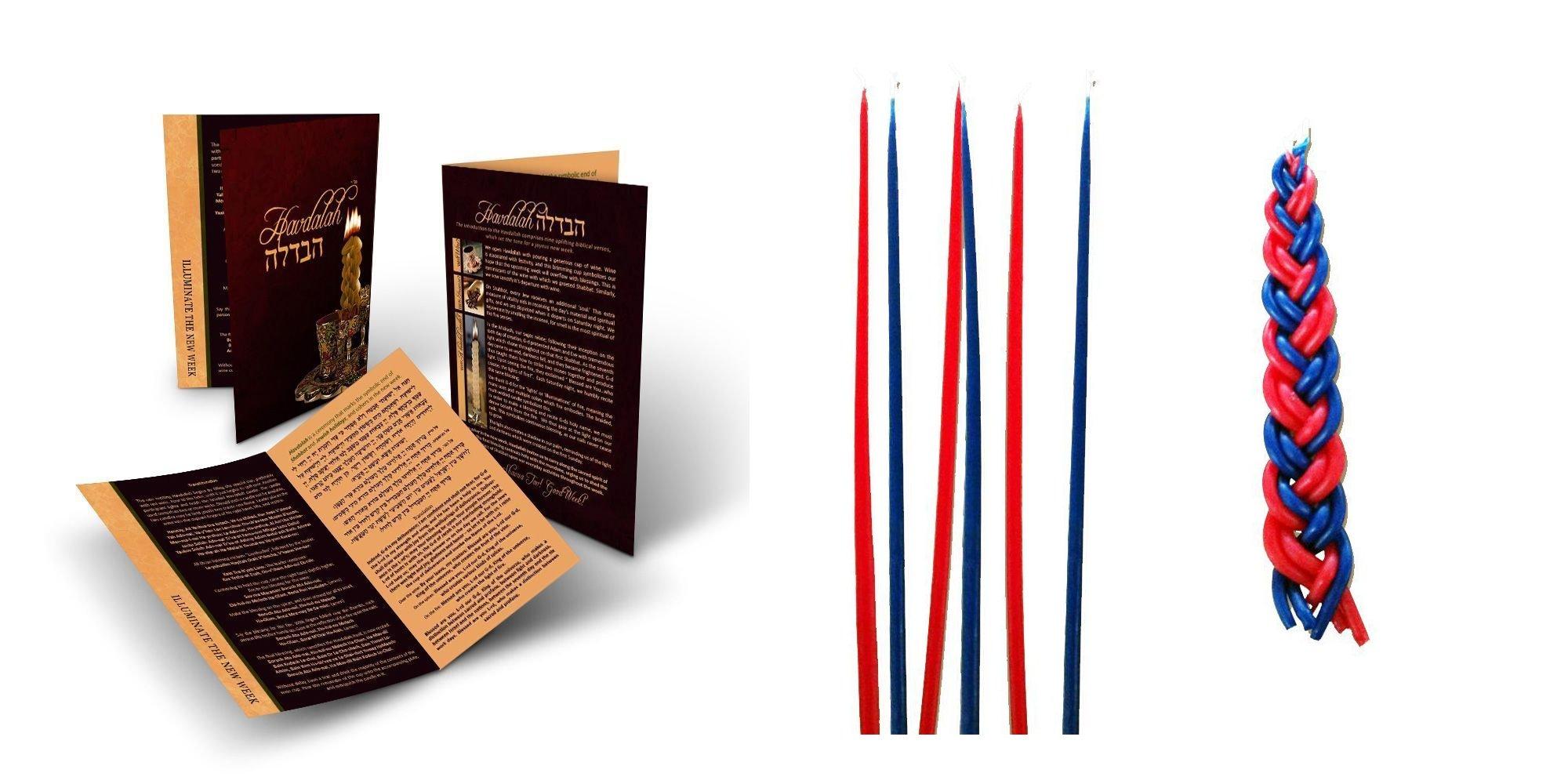 Havdalah Ceremony Prayer Services Bundle - Instruction Guide & Havdalah Candle For Kids - Create Your Own Braided Havdalah Candles - Laminated Hard Card for Bar & Bat Mitzvah Gifts (10)