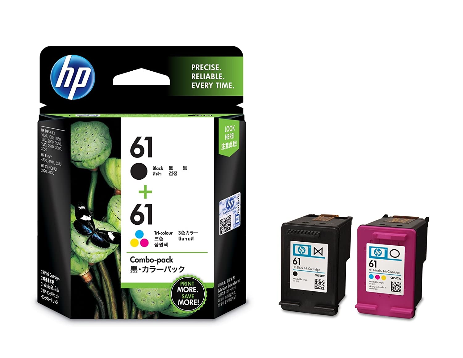 Quite simply, your HP printer needs printer supplies it can count on, such as Original HP inkjet cartridges, to perform as efficiently as possible. And you'll find the printer ink you're after at spanarpatri.ml Professional quality with dependable performance. Expect professional-quality documents when you use Original HP printer ink.