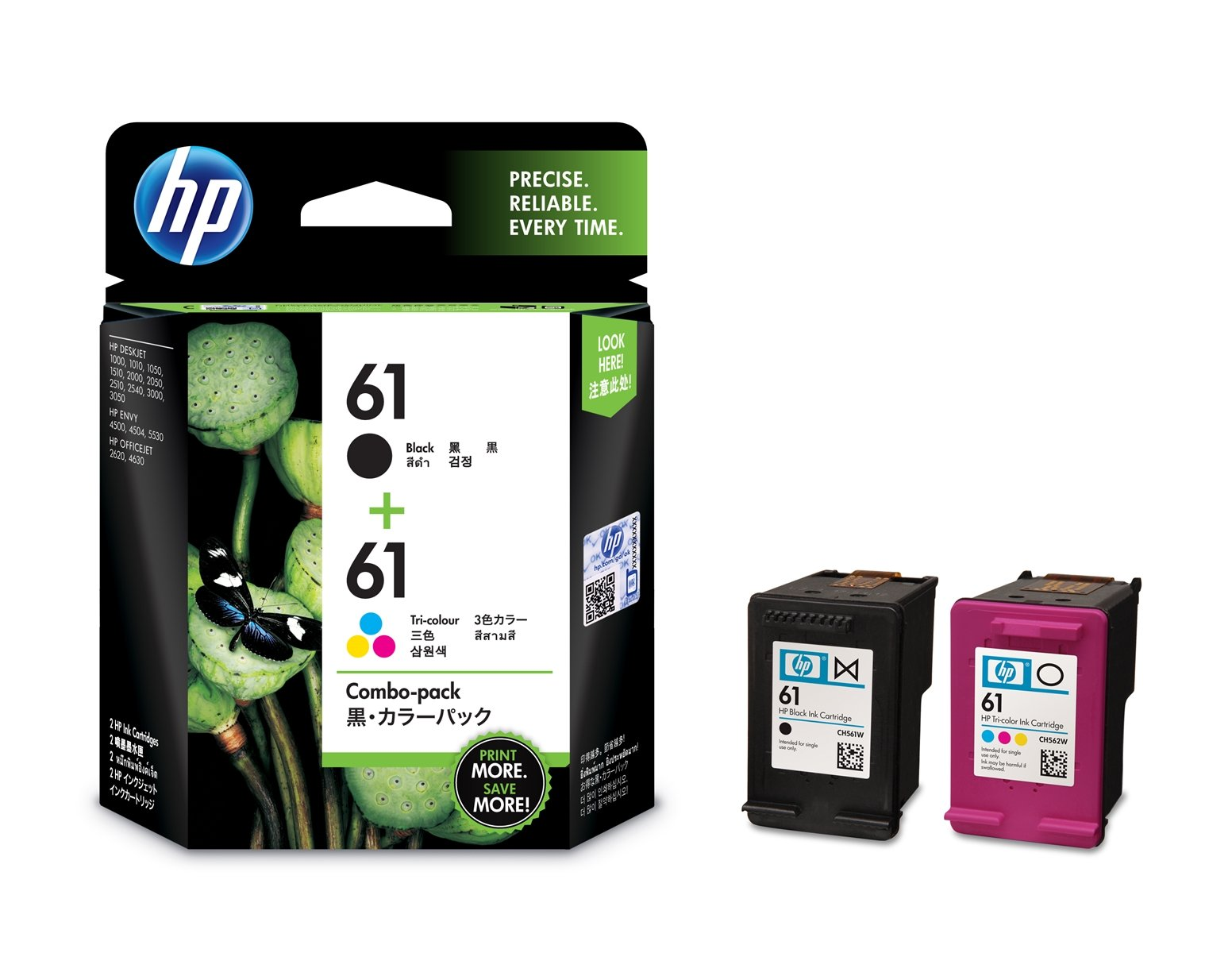 HP 61 Ink Cartridges, Black / Tri-color, 2-Pack (CR311) Retail Packing
