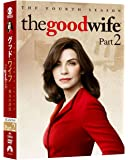 グッド・ワイフ 彼女の評決 シーズン4  DVD-BOX part2