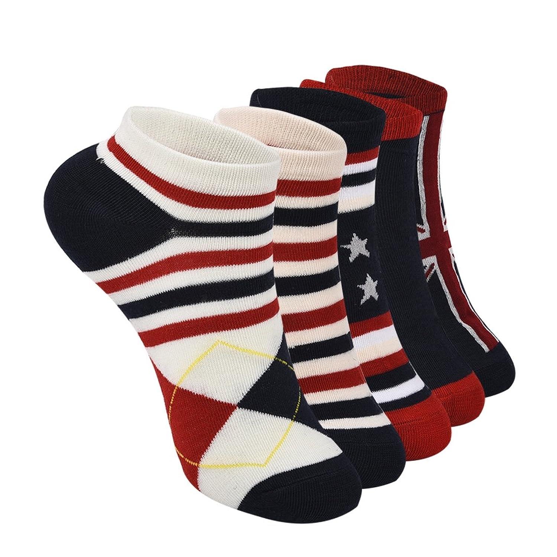 Calcetines De Algodón Impresos Moda De Los Hombres Calcetines Del Barco Para Hombres Calcetines De Negocios (5 Pares)
