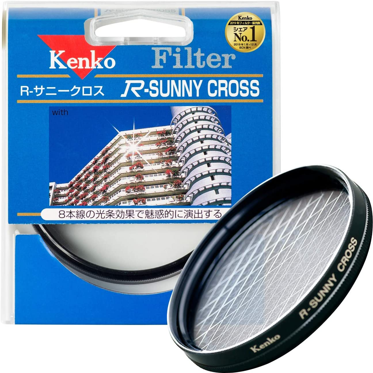Kenko 55mm R-Cross Screen Camera Lens Filters