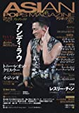 ASIAN POPS MAGAZINE 142号