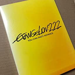 Amazon ヱヴァンゲリヲン新劇場版 破 Evangelion 2 22 You Can Not Advance Dvd アニメ