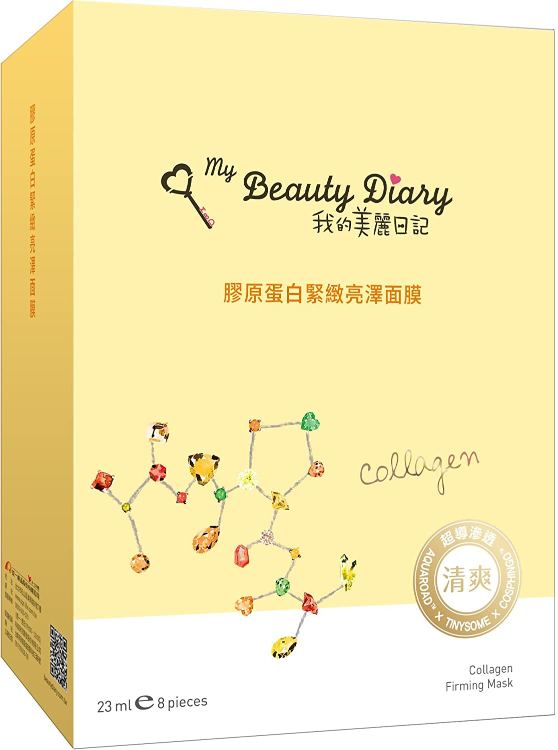 My Beauty Diary Collagen Firming Facial Mask, Soothing and Refreshing Essence Face Sheet Mask for Normal Skin (8 Combo Pack)