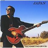 JAPAN (24bit リマスタリングシリーズ)