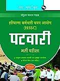Haryana Ssc: Patwari Recruitment Exam Guide (Haryana State Exams)