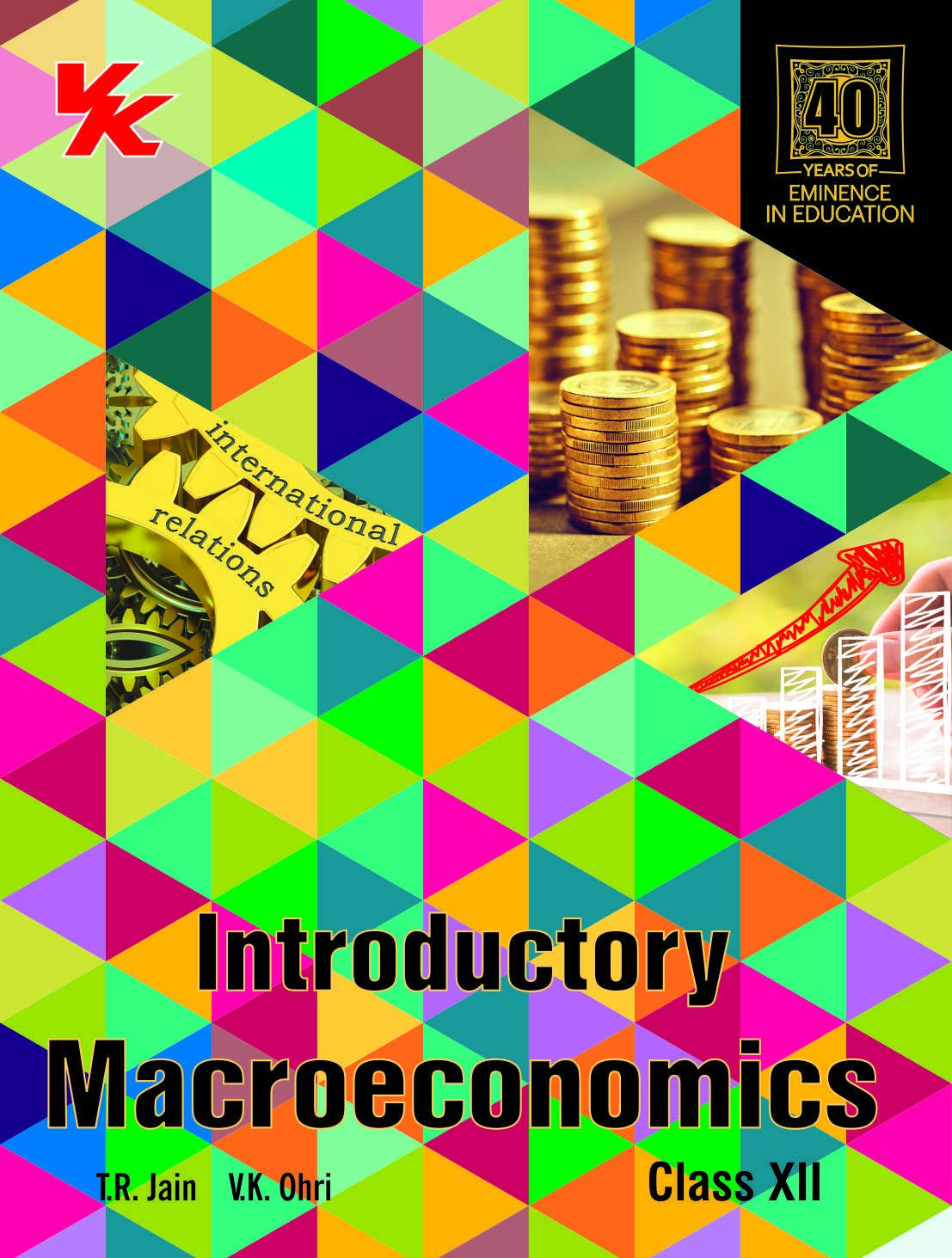 Introductory macroeconomics