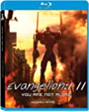 Evangelion: I.II You Are Not Alone Blu-ray