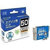 ジット EPSON(エプソン)  ICBK50 ブラック対応 リサイクル インクカートリッジ JIT-E50BZ 日本製
