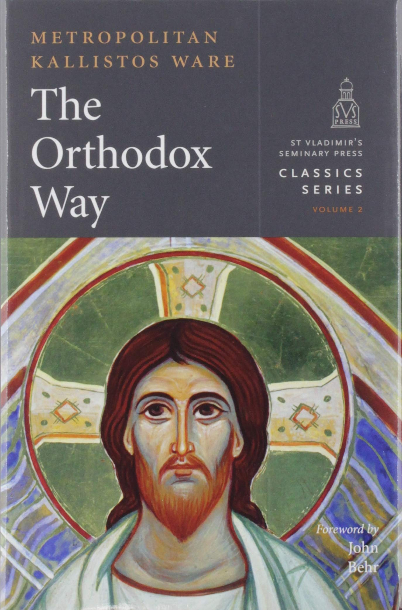 The Orthodox Way: Revised Edition