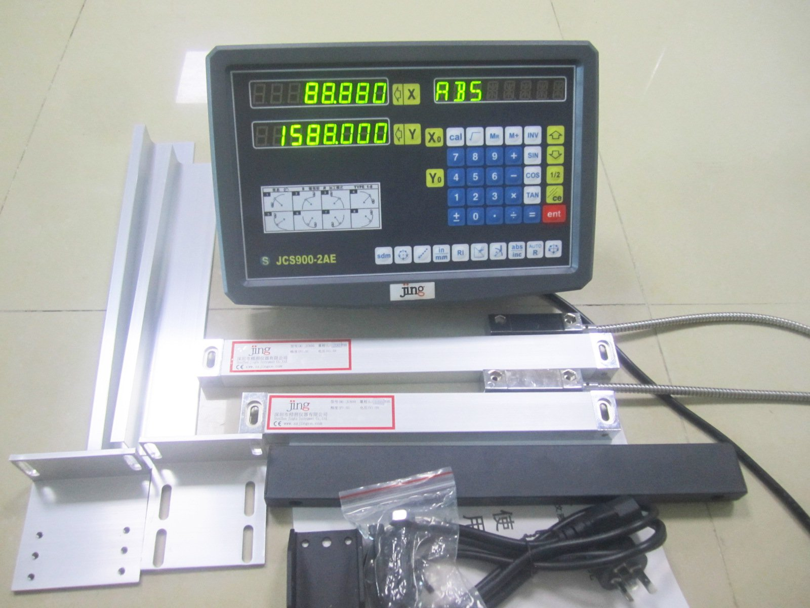 2 Axis DRO Digital Readout for Milling Lathe Machine with Precision Linear Scale 250 1000