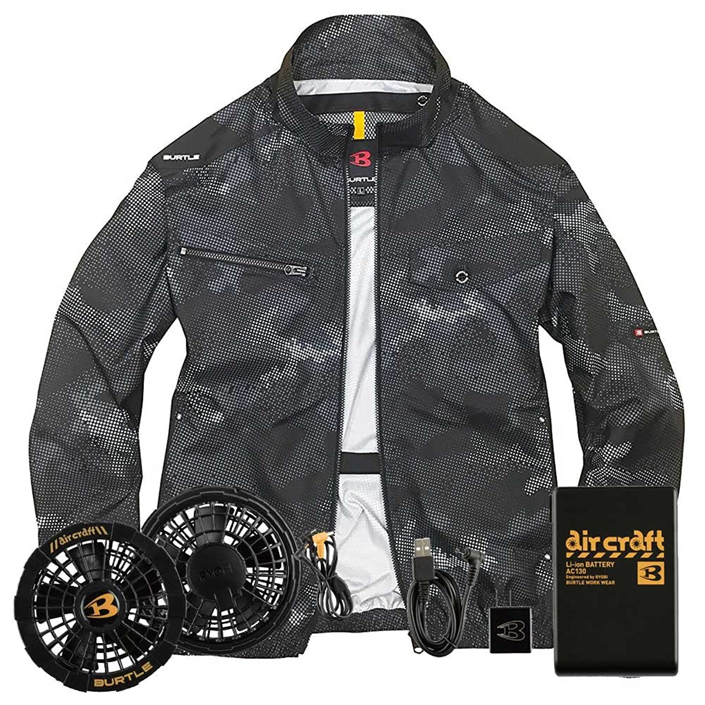 空調服 エアークラフトブルゾン黒ファンバッテリーセット ac1021p B07D2YQHD8 38カモフラブラック LL