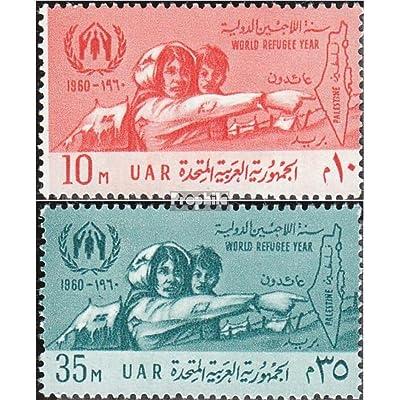 égypte 606-607 (complète.Edition.) 1960 réfugiés (Timbres pour les collectionneurs)