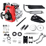 "Anbull 49CC 4 Stroke Gas Petrol Motorized Bike Bicycle Engine Motor Kit for 28"" V Frame Bike and 26"" ATV"