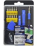 高儀 TAKAGI 特殊精密ドライバーセット 18pcs