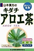 山本漢方 キダチアロエ茶