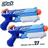 HITOP Water Guns for Kids, 2 Pack Super Squirt Guns Water Soaker Blaster 300CC Toys Gifts for Boys Girls Children Summer Swim