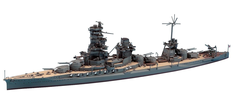 Image result for ise battleship