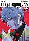 Tokyo Ghoul:re: 4