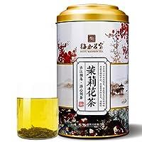 梅府茗家 正宗一级茉莉花茶茶叶 精制罐装250g 买一送一共500g
