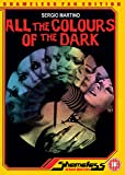 All The Colours Of The Dark aka Tutti I Colori Del Buio [DVD]