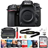Nikon (1581) D7500 20.9MP DX-Format 4K Ultra HD DSLR Camera (Body Only) w/Accessory Bundle Includes, Deco Gear Camera Bag (Medium) w/Accessory Kit, 64GB Memory Card & Professional Editing Suite
