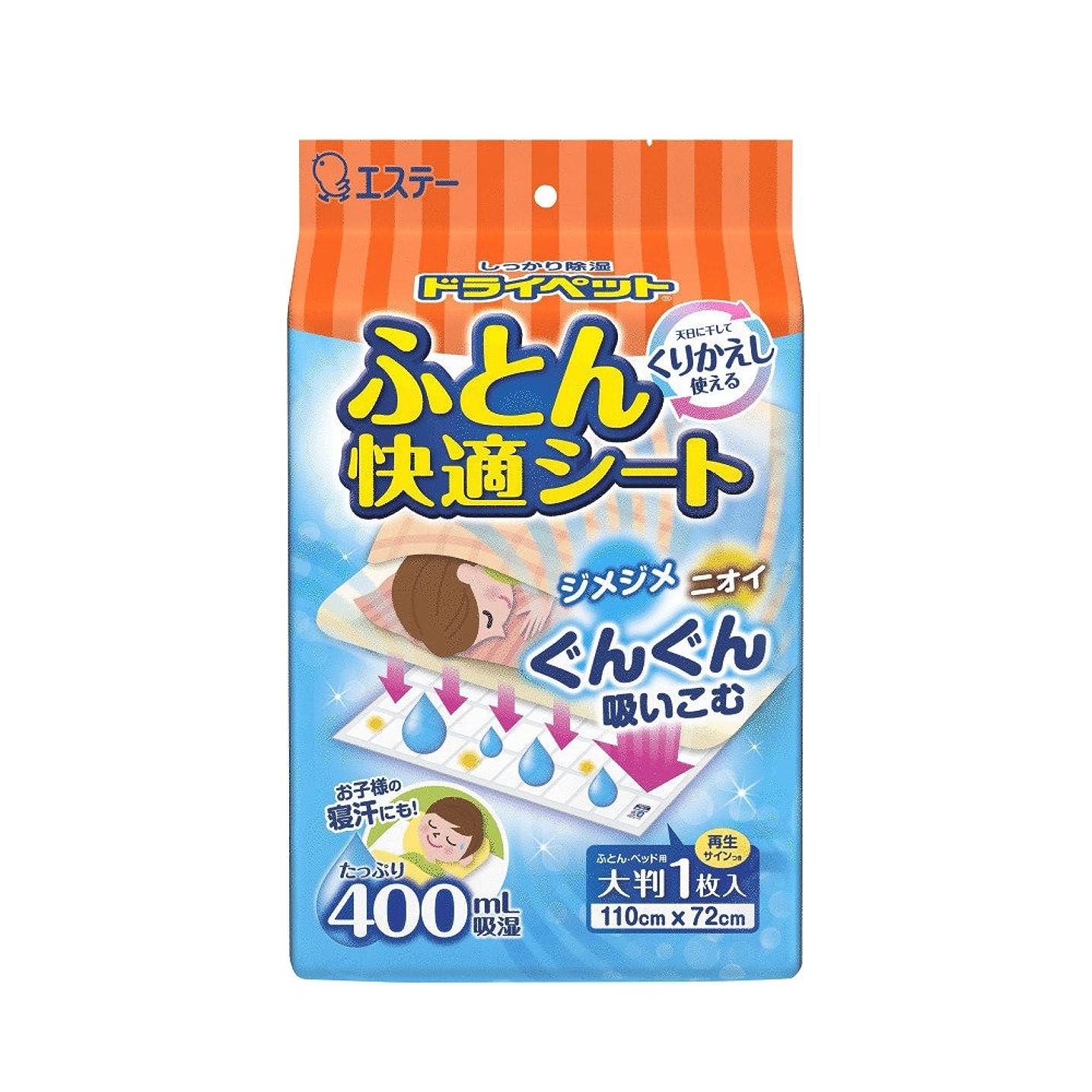 聖なるインスタンス遠足脱酸素剤 ペットフード用 お米用 ナッツ類用 ZP-100 小分け 50個(10個×5袋)