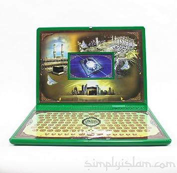 Quran para niños. El juguete completo para ordenador portátil Holy Quran. Entire Quran 114 Surahs Eid - Regalo islámico musulmán: Amazon.es: Hogar