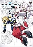ファンタシースターオンライン2 エピソード・オラクル第2巻 DVD通常版